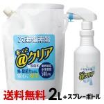 除菌作用のある機器やサプリ成分など